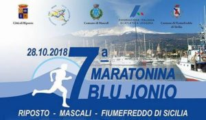 maratonina blue join 2018