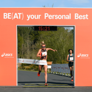 be at your personal best